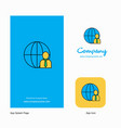 internet company logo app icon and splash page vector image vector image