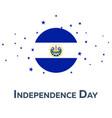 independence day of el salvador patriotic banner vector image vector image