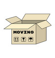 moving box carton icon vector image