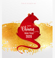 2020 rat happy chinese new year red mouse vector image vector image