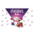 christmas sale white discount banner with line vector image