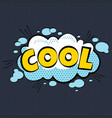 cartoon comic cool bubbles labels with text and vector image