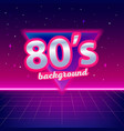 80s sci-fi background with perspective grid vector image vector image