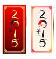 chinese new year template vector image vector image