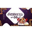 christmas sale up to 50 off purple discount vector image