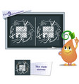 game find 9 differences gift creativity vector image vector image