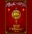 happy chinese new year 2019 card year of the pig vector image