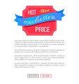 hot exclusive price off discount label on poster vector image vector image