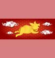 pig paper cut 3d banner design vector image