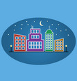 flat urban night landscape vector image