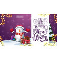 happy new year purple postcard with vertical vector image
