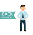 back to school little boy vector image vector image