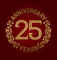 golden emblem of twenty fifth anniversary vector image vector image