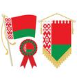 belarus flags vector image vector image