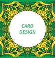 card design with floral decorative ornament vector image vector image