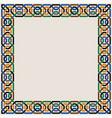 colorful moorish seamless mosaic ornament vector image