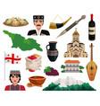 georgia tourism flat set vector image vector image