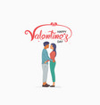 happy valentines day 14 february vector image vector image