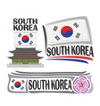 logo for south korea vector image vector image