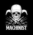 machinist vector image vector image