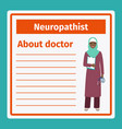 medical notes about neuropathist vector image vector image