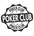 poker club grunge rubber stamp vector image vector image