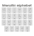 set of monochrome icons with meroitic alphabet vector image vector image