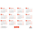 simple calendar for 2019 year design print vector image