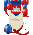 cambodia independence day greeting card vector image vector image