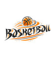 logo for basketball vector image vector image