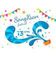 songkran background amazing color water festival vector image vector image