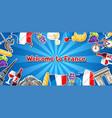 france banner design vector image vector image