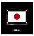 japan flag design vector image