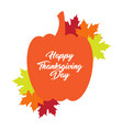 silhouette of a pumpkin with leaves vector image vector image