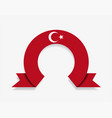 turkish flag rounded abstract background vector image vector image