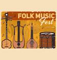 vintage poster folk music instruments fest vector image vector image