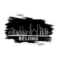 beijing skyline silhouette hand drawn sketch vector image vector image