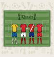 football sport wear russia 2018 vector image vector image