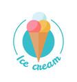 ice cream cone with colorful ball isolated vector image