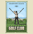 player or golfer on golf course with ball and club vector image