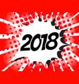 2018 pop art vector image