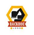 backhoe logo template excavator equipment service vector image vector image