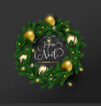 christmas new year french ornament wreath card vector image vector image