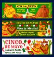 cinco de mayo mexican fiesta party banners vector image vector image