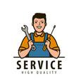 service maintenance logo technical specialist vector image vector image
