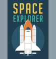 space explorer with rocket vector image