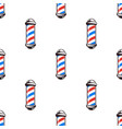 colorful seamless pattern with barber poles vector image vector image