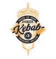 doner kebab retro emblem vector image vector image