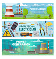 electrician tools electricity power stations vector image vector image