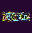 greeting card for rio carnival vector image vector image